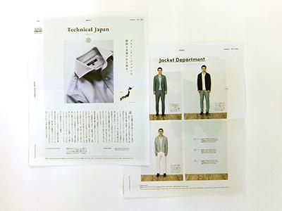 2015-3-MN-リーフレット-2.jpg