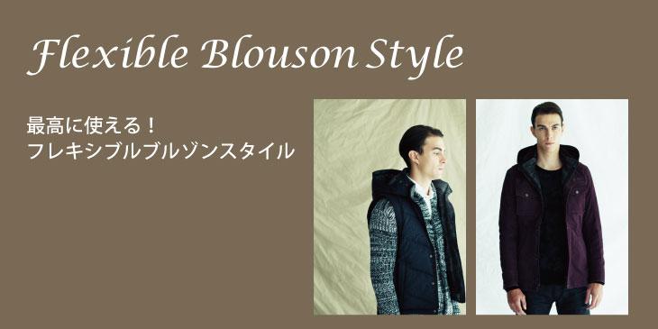 Flexible Blouson Style