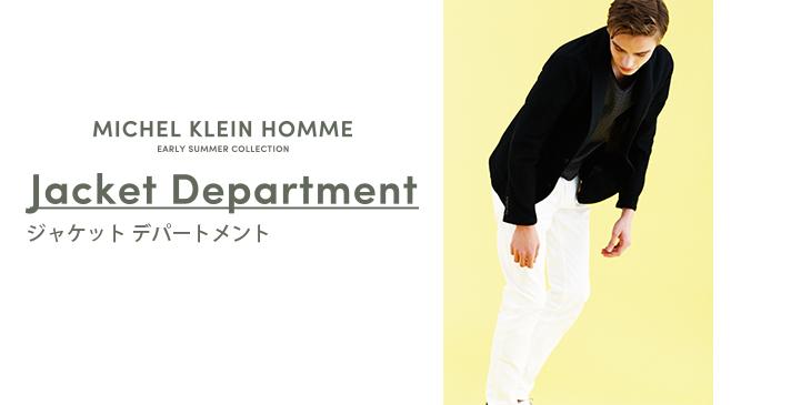 Jacket Department