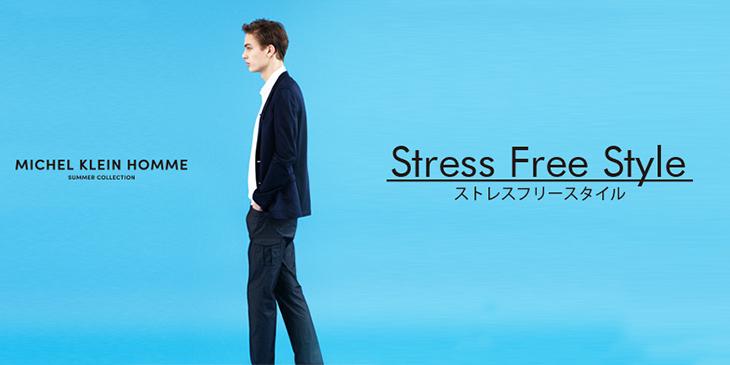 Stress Free Style